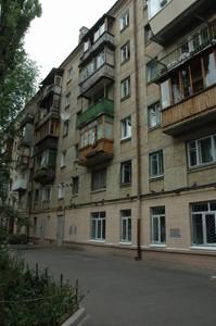 Квартира Кудрі Івана, 38, Київ, C-105805 - Фото