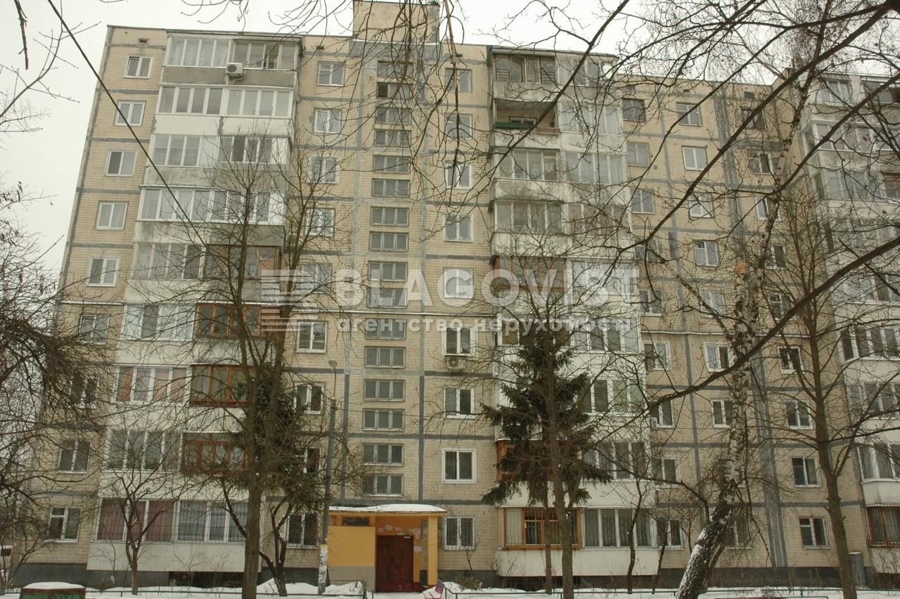 Квартира E-30755, Энтузиастов, 45, Киев - Фото 2