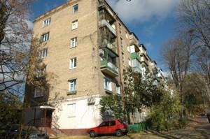 Квартира Василевской Ванды, 13/2, Киев, P-26442 - Фото