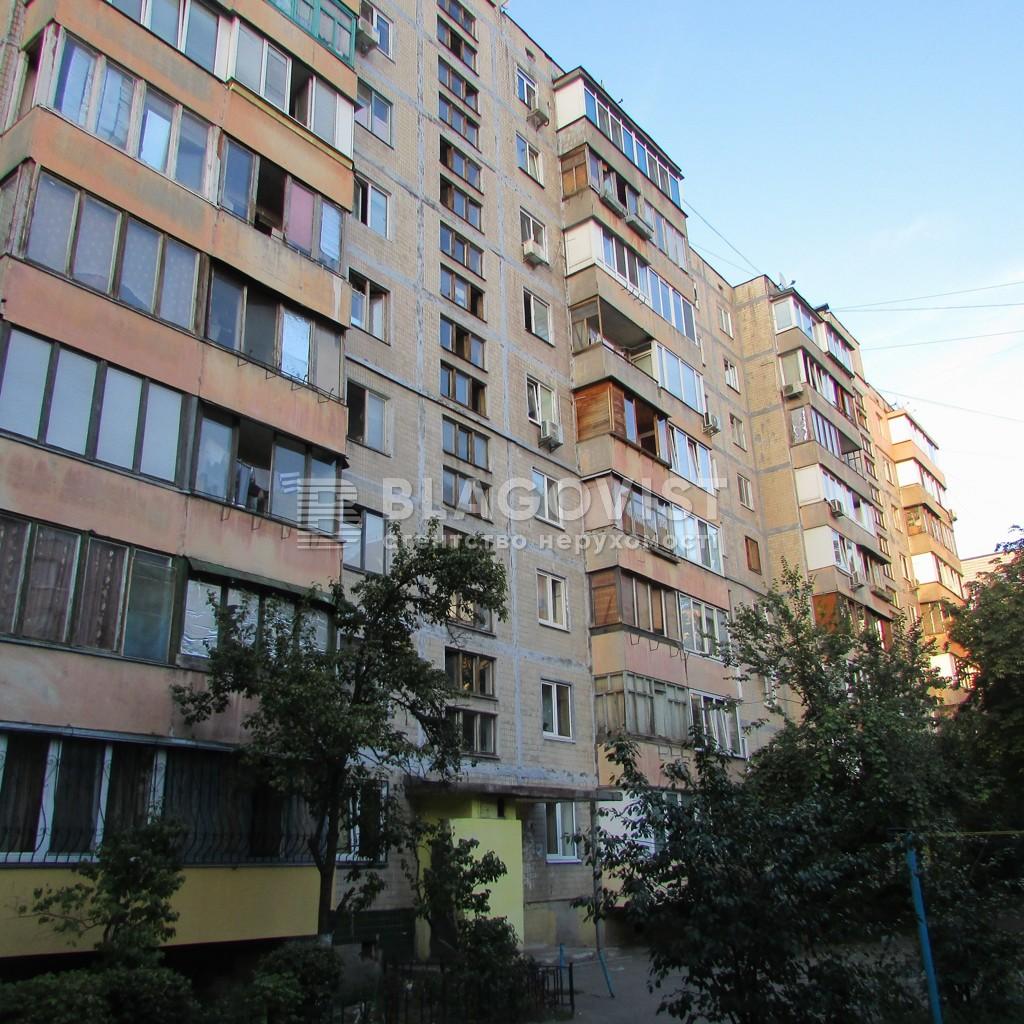 Квартира A-100208, Преображенская (Клименко Ивана), 40, Киев - Фото 1