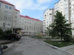 Квартира Ярослава Мудрого (Кірова), 90, Бровари, Z-1802418 - Фото