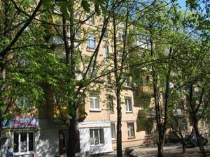 Квартира Гавела Вацлава бульв. (Лепсе Ивана), 49, Киев, R-30000 - Фото