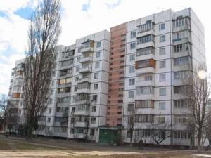 Квартира Порика Василия просп., 14а, Киев, X-31999 - Фото