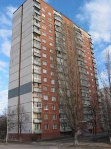 Квартира Правди просп., 76, Київ, Z-587903 - Фото