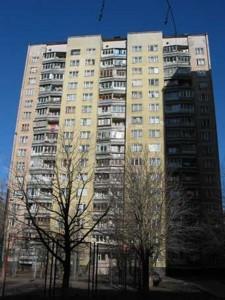 Квартира Свободы просп., 30, Киев, Z-486096 - Фото