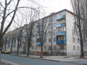 Квартира Стражеско Академика, 1, Киев, Z-303063 - Фото