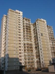 Квартира Академика Ефремова (Уборевича Командарма), 21, Киев, Z-1734729 - Фото1