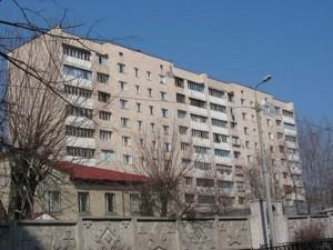Квартира Чугуевский пер., 19а, Киев, R-31550 - Фото1
