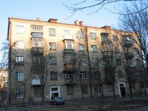 Квартира Киквидзе, 15а, Киев, J-15154 - Фото1