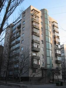 Квартира Бойчука Михаила (Киквидзе), 28а, Киев, M-39505 - Фото
