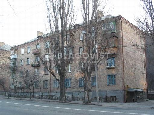 Квартира A-108182, Бойчука Михайла (Кіквідзе), 29, Київ - Фото 1