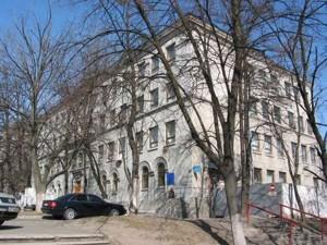Офис, Иоанна Павла II (Лумумбы Патриса), Киев, Z-785851 - Фото