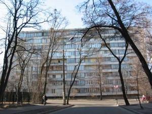 Квартира Підвисоцького Професора, 16, Київ, Z-621577 - Фото