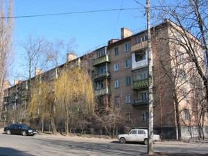 Квартира Підвисоцького Професора, 3, Київ, Z-496236 - Фото 12