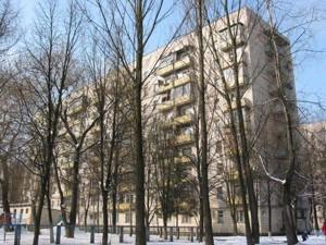 Квартира Доброхотова Академика, 3, Киев, R-25761 - Фото