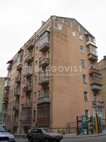 Квартира A-112294, Саксаганского, 12б, Киев - Фото 1