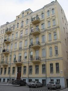 Офис, Саксаганского, Киев, Z-1017222 - Фото1