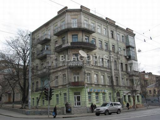 Квартира C-105190, Саксаганского, 48, Киев - Фото 3