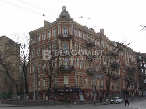 Офис, A-107740, Саксаганского, Киев - Фото 1
