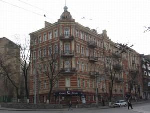 Офис, Саксаганского, Киев, Y-545 - Фото1