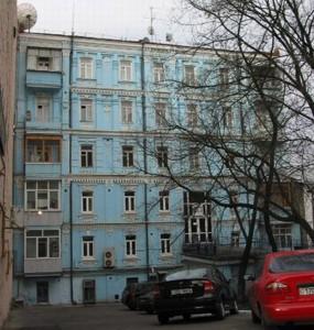 Office, Saksahanskoho, Kyiv, Z-690543 - Photo
