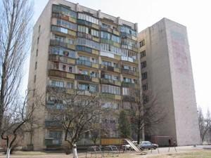 Квартира Коласа Якуба, 1а, Київ, Z-587498 - Фото