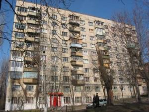 Квартира Коломийський пров., 13/23, Київ, Z-502639 - Фото