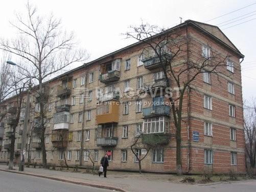 Квартира D-36700, Строителей, 1, Киев - Фото 1