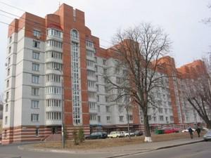 Квартира Донецкая, 37/19, Киев, Z-493628 - Фото
