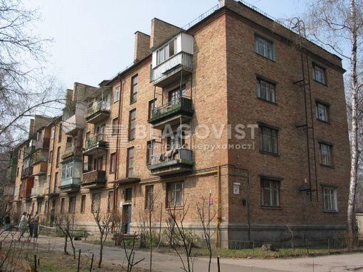 Квартира F-36557, Мартиросяна, 17а, Киев - Фото 1