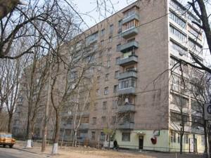 Квартира Мартиросяна, 4, Київ, M-36573 - Фото1