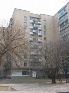 Нежитлове приміщення, Мартиросяна, Київ, Z-768730 - Фото