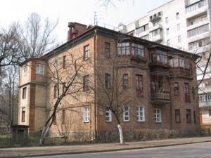 Квартира Очаківська, 11, Київ, Z-619218 - Фото