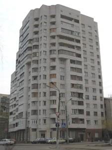 Квартира Ушинского, 25а, Киев, A-107768 - Фото 1