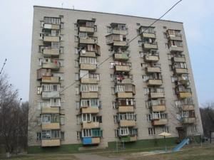 Квартира Ушинского, 30а, Киев, M-31937 - Фото