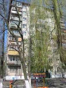 Коммерческая недвижимость, X-30623, Борщаговская, Шевченковский район