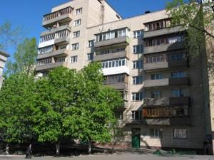Квартира Гончара О., 46/48, Київ, R-33028 - Фото1