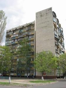 Квартира Кондратюка Юрия, 4а, Киев, Z-793881 - Фото