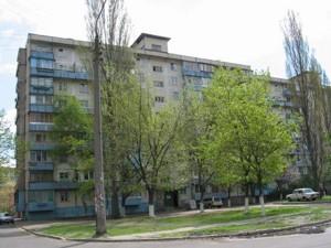 Квартира Кондратюка Ю., 4б, Київ, Z-809850 - Фото 2