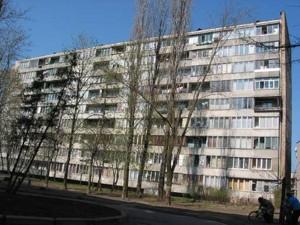 Квартира Перемоги просп., 23, Київ, Z-1384953 - Фото1