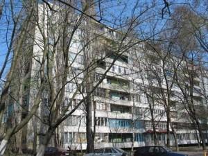 Квартира Победы просп., 27, Киев, Z-366111 - Фото 12