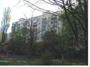 Квартира Ентузіастів, 31/1, Київ, Z-588391 - Фото