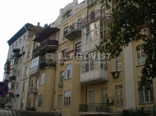 Квартира H-21337, Предславинська, 30, Київ - Фото 1