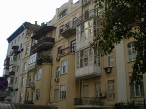 Квартира Предславинська, 30, Київ, H-21337 - Фото1