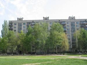 Квартира Курбаса Леся (50-річчя Жовтня) просп., 5а, Київ, Z-812830 - Фото 2