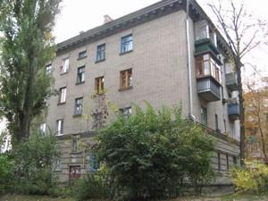 Квартира Западная, 4, Киев, H-46254 - Фото