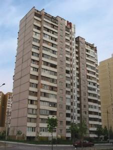 Квартира Ахматової Анни, 39а, Київ, P-28388 - Фото