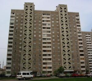 Квартира Урловская, 3а, Киев, C-59408 - Фото 1