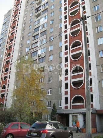 Квартира A-100965, Татарський пров., 8, Київ - Фото 1