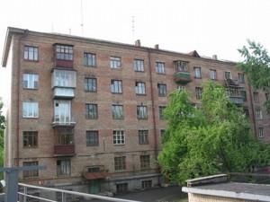 Офис, Голосеевский проспект (40-летия Октября просп.), Киев, Z-721309 - Фото1